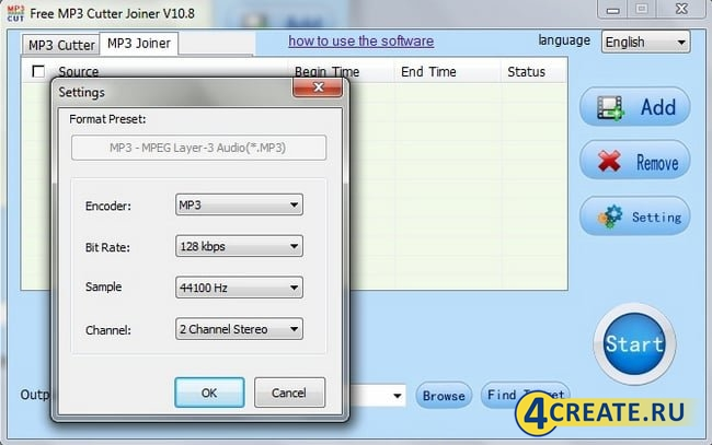 Free MP3 Cutter Joiner 4.7.1 (Скриншот 3)