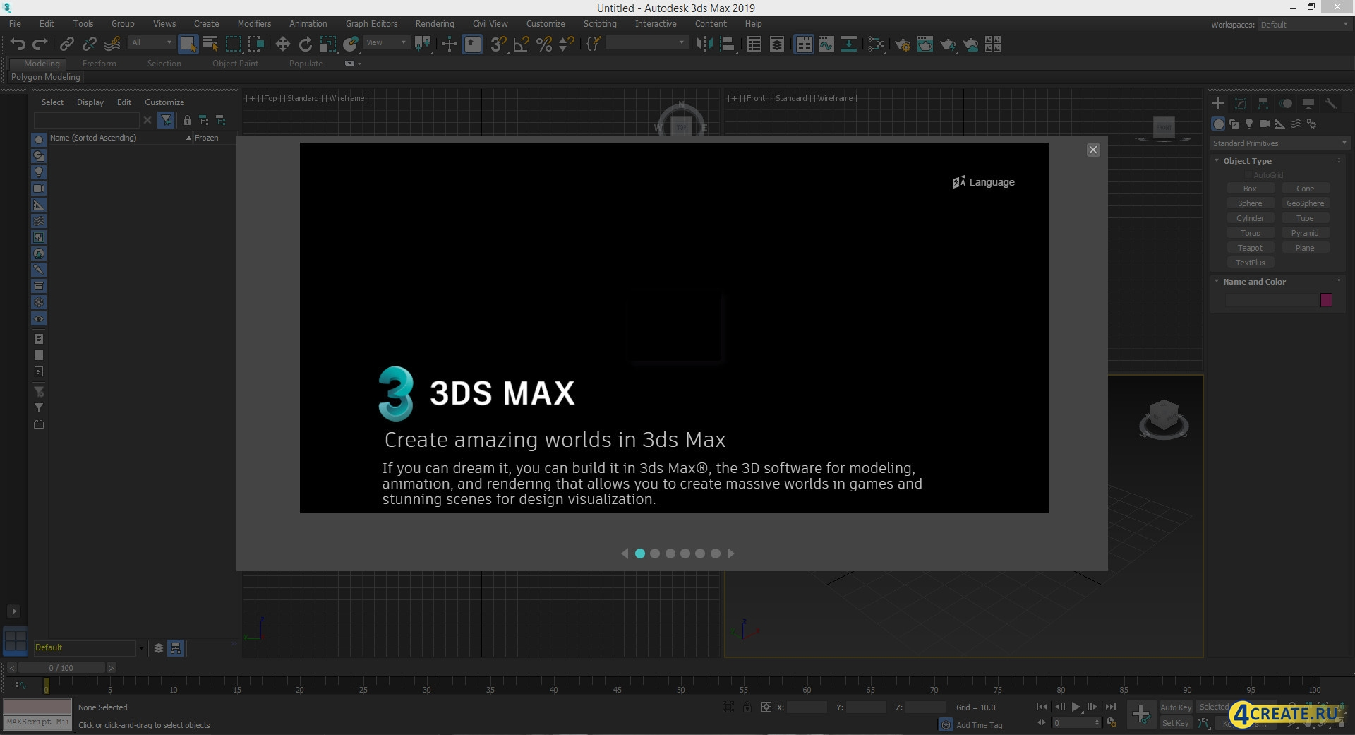 Autodesk 3ds Max 2019 x64 (Скриншот 2)