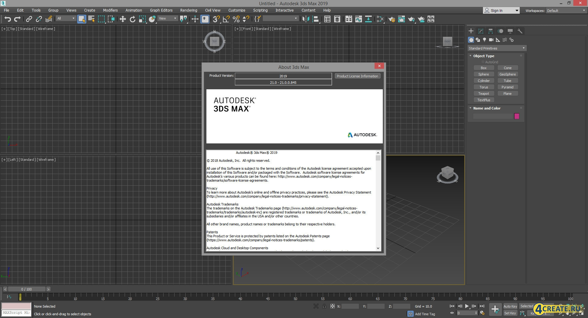 Autodesk 3ds Max 2019 x64 (Скриншот 1)