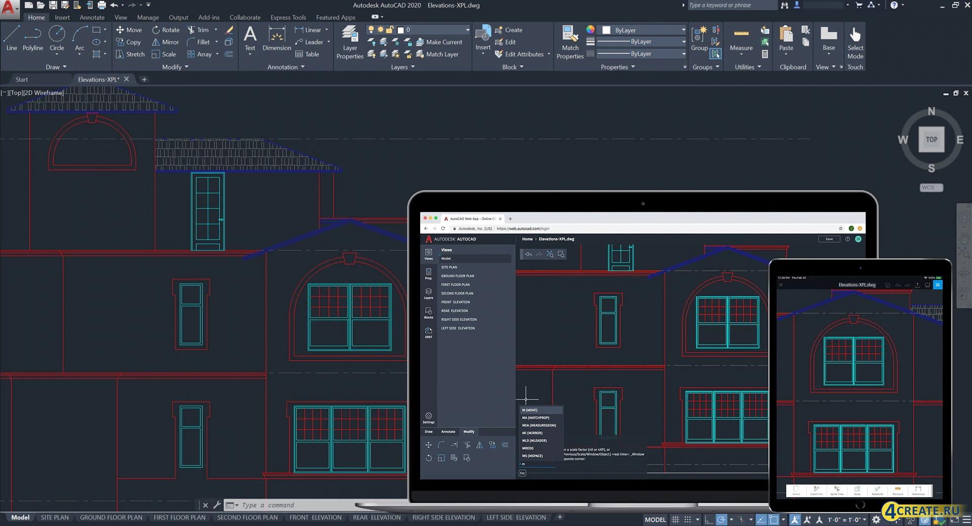 Autodesk AutoCAD 2019 (Скриншот 1)