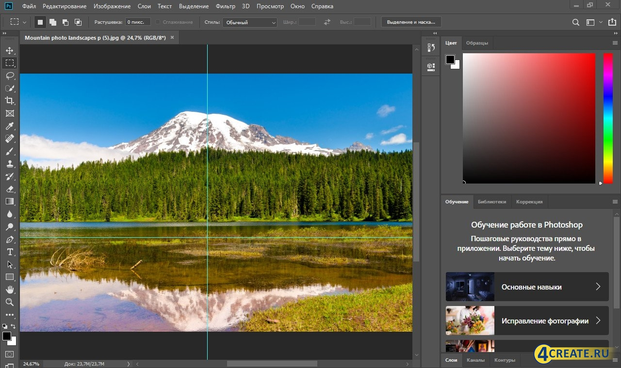 Adobe Photoshop CC 2019 (Скриншот 1)