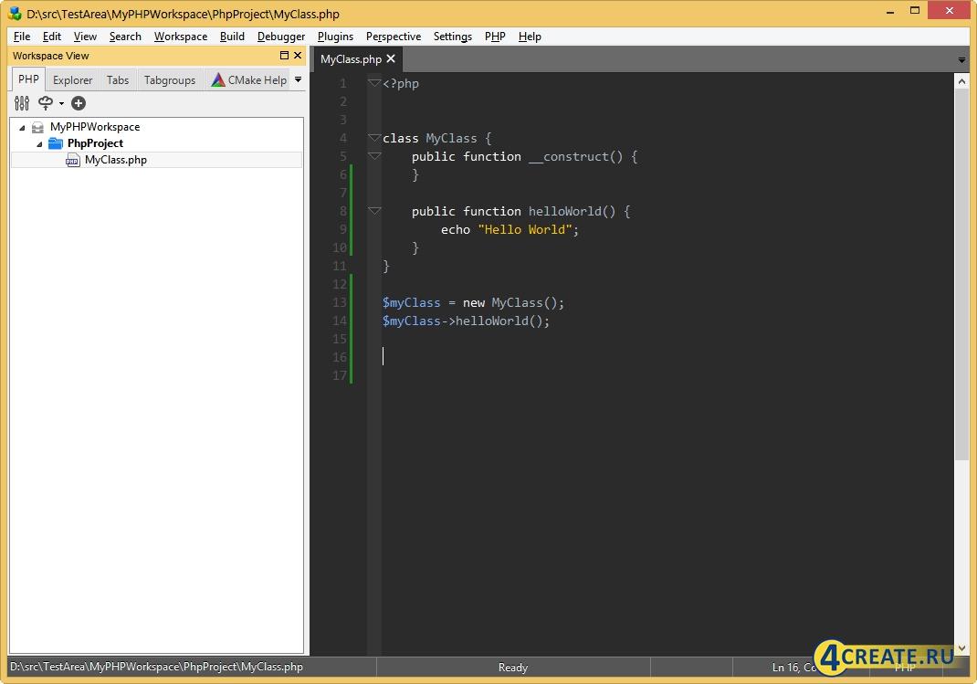 CodeLite 13.0.8 (Скриншот 4)