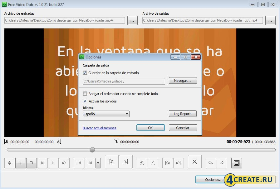 Free Video Dub (Скриншот 2)