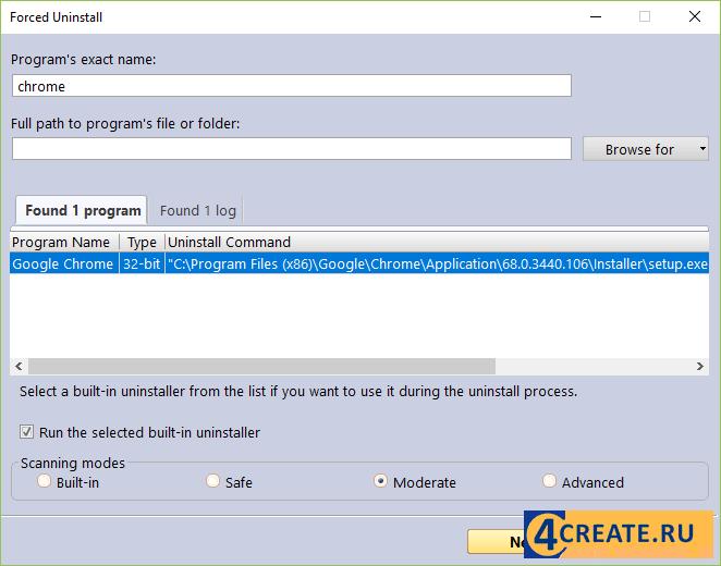 Revo Uninstaller 2.2.5 (Скриншот 2)