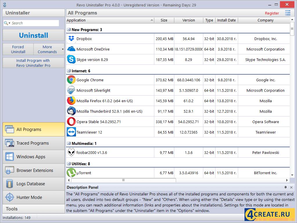 Revo Uninstaller 2.2.5 (Скриншот 1)