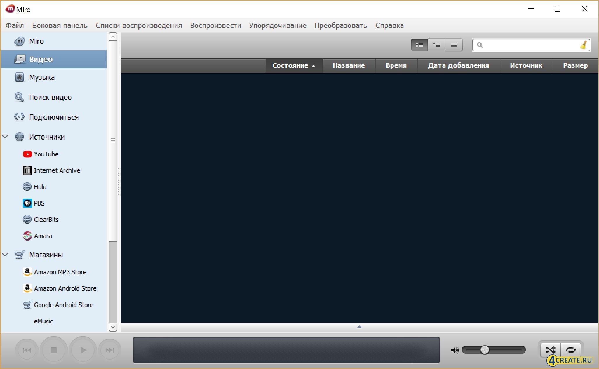 Miro 6.0 (Скриншот 1)