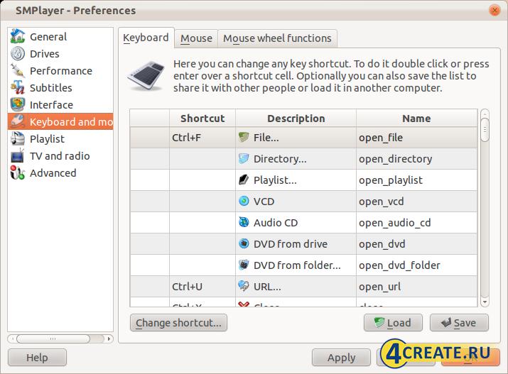 SMPlayer 21.1.0 (Скриншот 3)