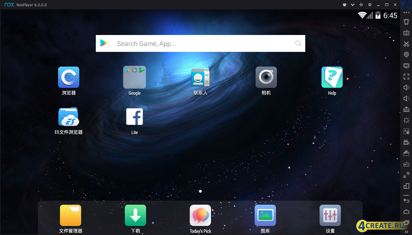 Nox App Player 7.0.1.0 (Скриншот 1)