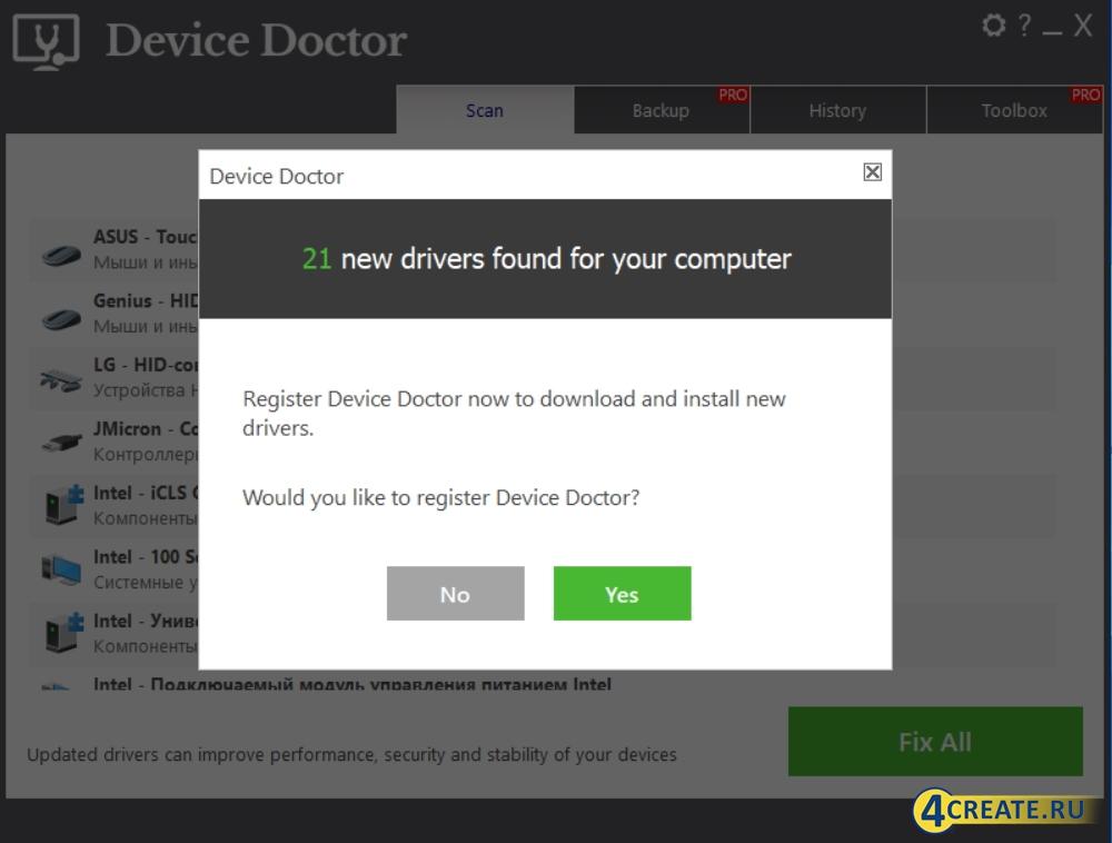 Device Doctor 5.2.473 (Скриншот 2)