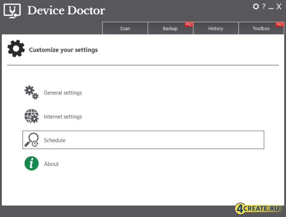 Device Doctor 5.2.473 (Скриншот 3)