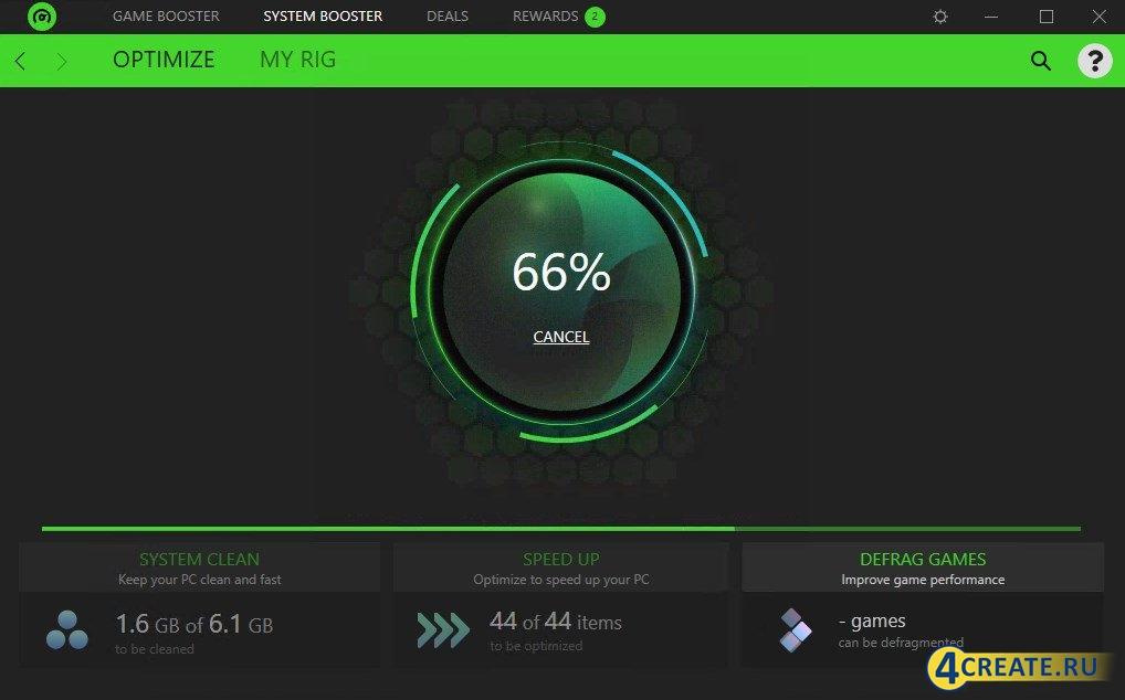 Razer Cortex 9.14.15.1361 (Скриншот 3)