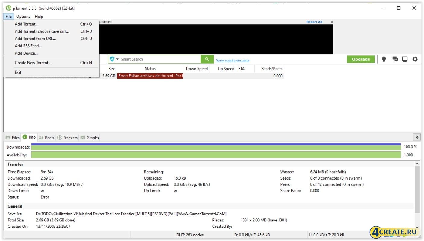 uTorrent 3.5.5 (Скриншот 2)