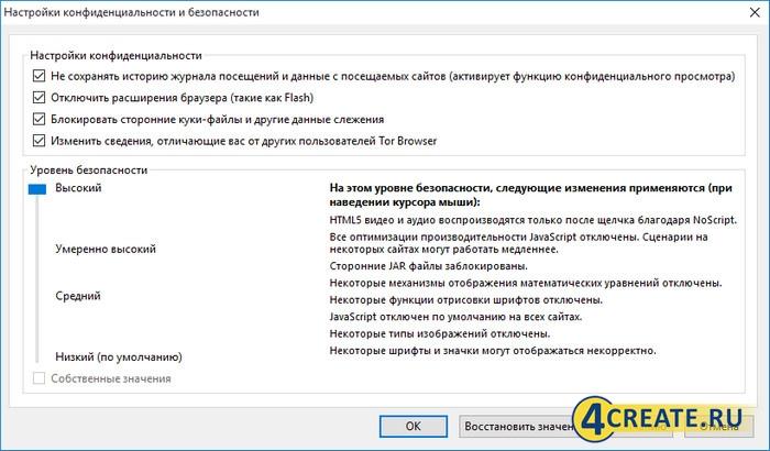 Tor Browser Bundle 10.5.4 (Скриншот 3)