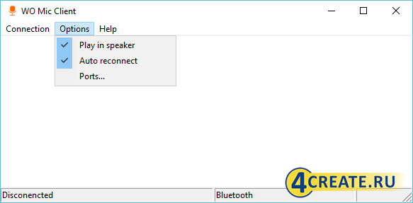 WO Mic 5.0 (Скриншот 4)
