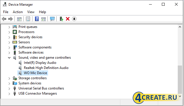 WO Mic 5.0 (Скриншот 1)